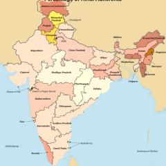 India_Religions_Hindi_50