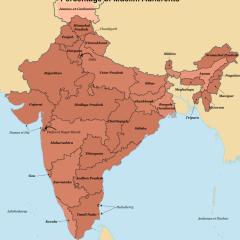 India_Religions_Muslim_50